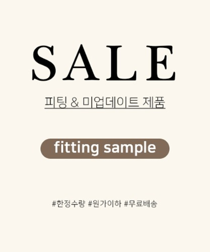 FITTING SAMPLE SALE